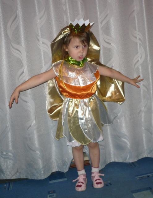 Костюм золотой рыбки своими руками выкройки